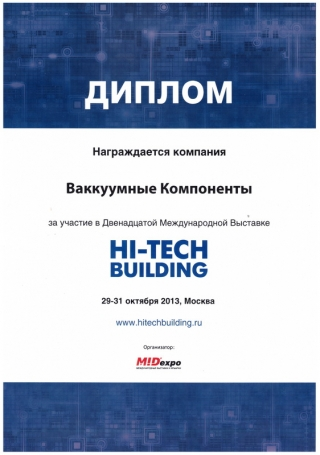 hi-tech-building